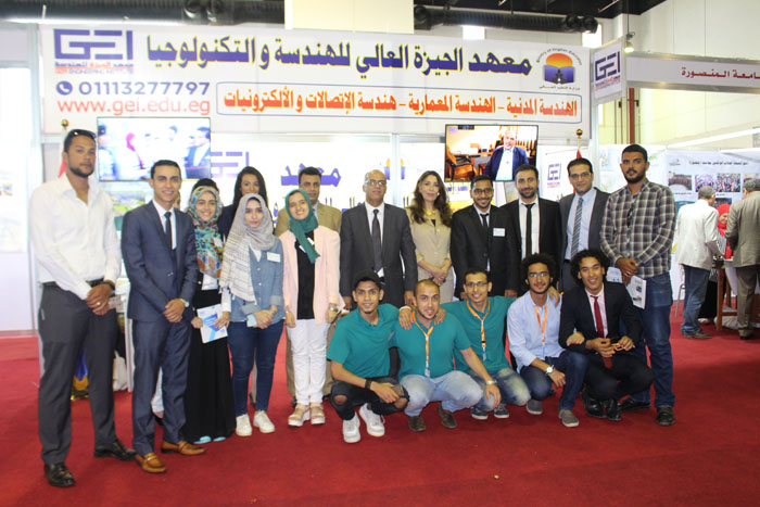 cairo edu fair 10